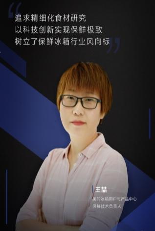 C:/Users/luomz1/Desktop/王喆.jpg