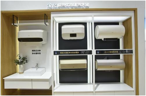 2018厨卫展海尔推出全空间4种定制方案,开启电热水器空间定制时代