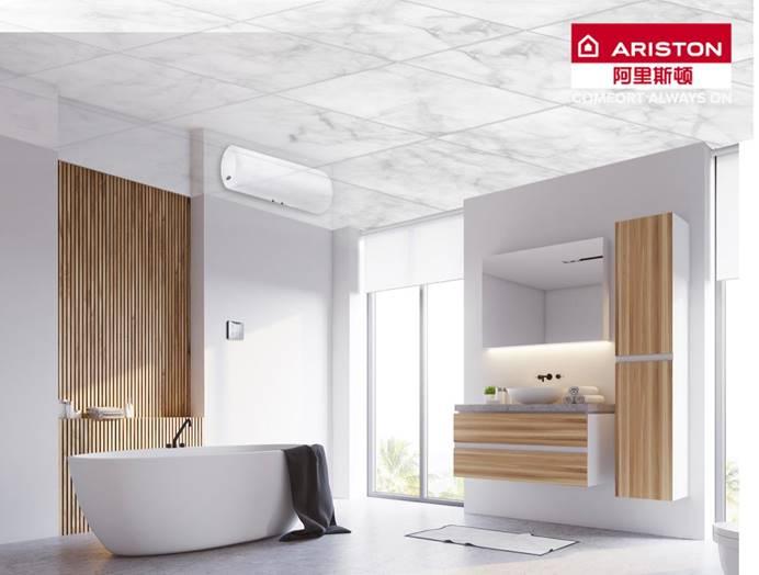 """天花板被毁竟是电热水器""""背锅"""",高品质全隐藏式电热水器只选阿里斯顿"""