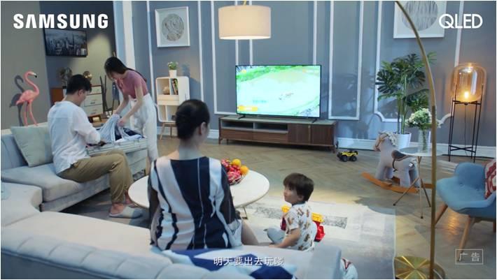 中秋节给父母一个惊喜,三星QLED 8K电视让生活更有温度