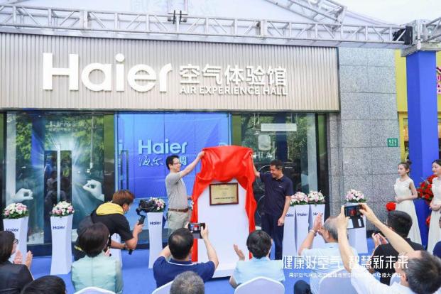 """今天,海尔空气网在上海召开001号店开业活动首个""""空气科普基"""