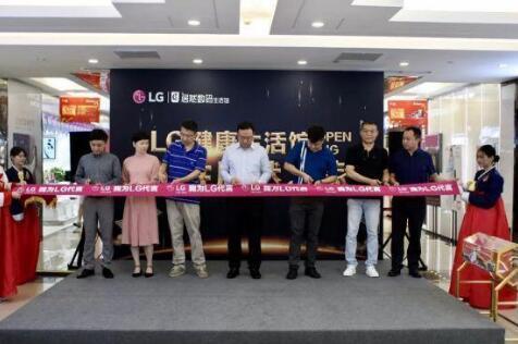 居然之家開賣電視冰箱洗衣機 首個品牌是LG