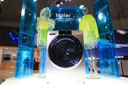 海爾洗衣機國慶期間實現高增長 最高增幅117%