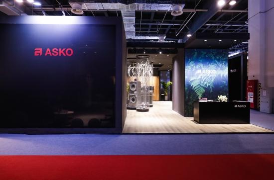 """插图1_""""至奢新生-自然与共""""ASKO-亮相2021设计上海-1"""